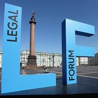 Сегодня стартовал VIII Петербургский Международный Юридический Форум
