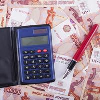В 2015 году бюджетам субъектов РФ предоставят бюджетные кредиты из федерального бюджета в объеме 310 млрд руб.
