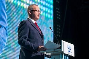 В Москве состоялся III Всероссийский юридический форум