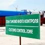 Практические советы участникам ВЭД по предотвращению и разрешению таможенных споров в рамках ЕАЭС