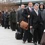 Мы работы не боимся: о тенденциях государственной политики в сфере занятости