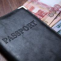 Сумму операции, которая позволяет банкам не идентифицировать клиента, могут увеличить