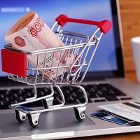 Утверждены требования к договору спецсчета, на который участники электронных торгов будут вносить обеспечивающие заявку денежные средства