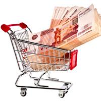 Скорректирован перечень иностранных товаров для целей осуществления закупок для обеспечения государственных и муниципальных нужд