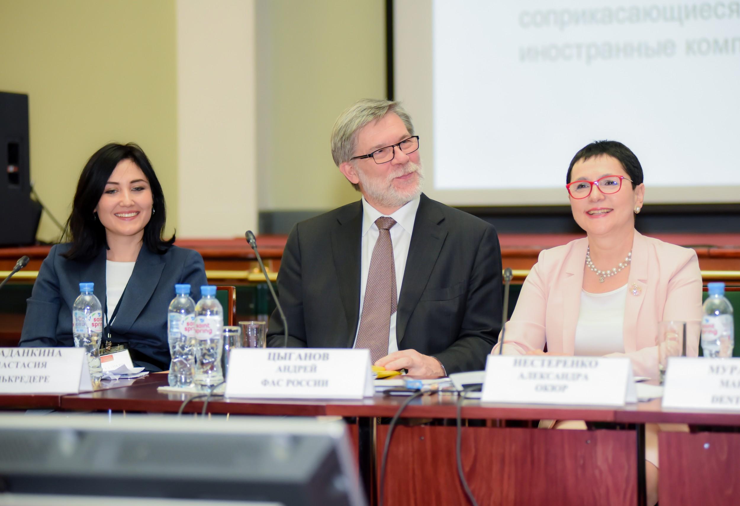 Антимонопольный форум Объединения Корпоративных Юристов и ФАС России