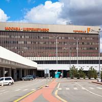 """Суд обязал руководство аэропорта """"Шереметьево"""" ликвидировать курительные комнаты"""