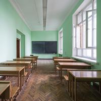 К 2025 году планируется полностью перейти на обучение школьников в одну смену  ГАРАНТ.РУ: http://www.garant.ru/news/640398/#ixzz3q2equal8