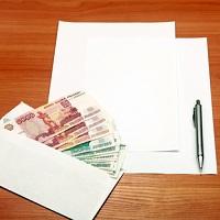 Оплата по договору подряда Порядок оплаты оговаривается индивидуально.