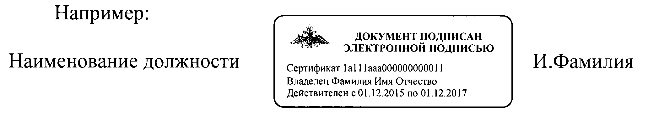 Приказ мо рф 300 дсп-1