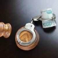 Скорректированы размеры вознаграждения адвокатов, участвующих в уголовном деле