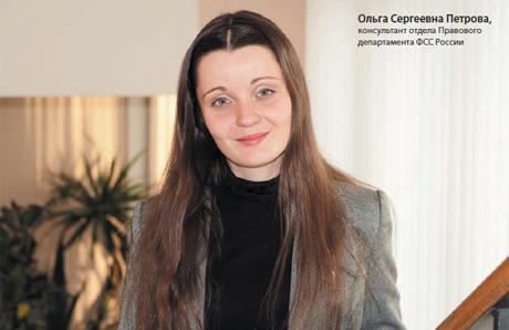 Ольга Сергеевна Петрова