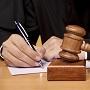 Открытость судебной системы и гласность судопроизводства: получаем информацию