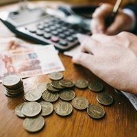 Проценты по вкладам, полученные НКО от размещения целевых средств, облагаются налогом на прибыль