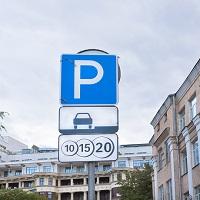 Предлагается увеличить время на бесплатную парковку до 12 минут не только в Москве, но и по всей России