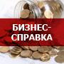 Величина прожиточного минимума в целом по РФ