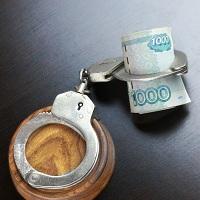 Госдума подготовила памятку по поведению при столкновении с коррупцией