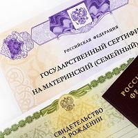 Семьям, имеющим право на маткапитал, установлены дополнительные выплаты на детей до 3 лет