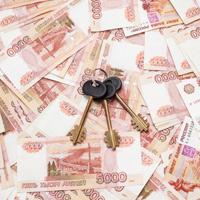 Норматив стоимости 1 кв. м общей площади жилого помещения по России менять не планируется