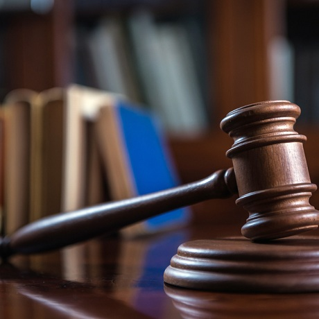 гос тайна судебная практика