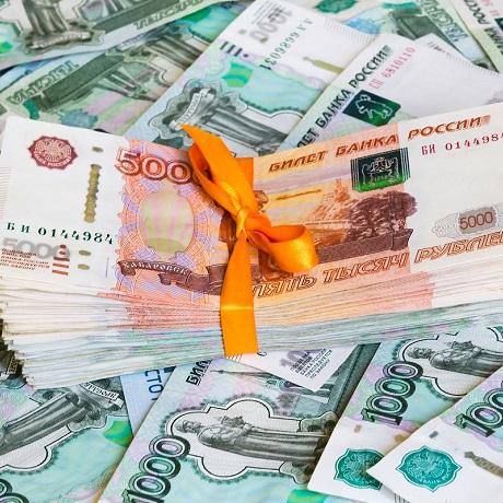 Государственные ценные бумаги (Government securities) - это