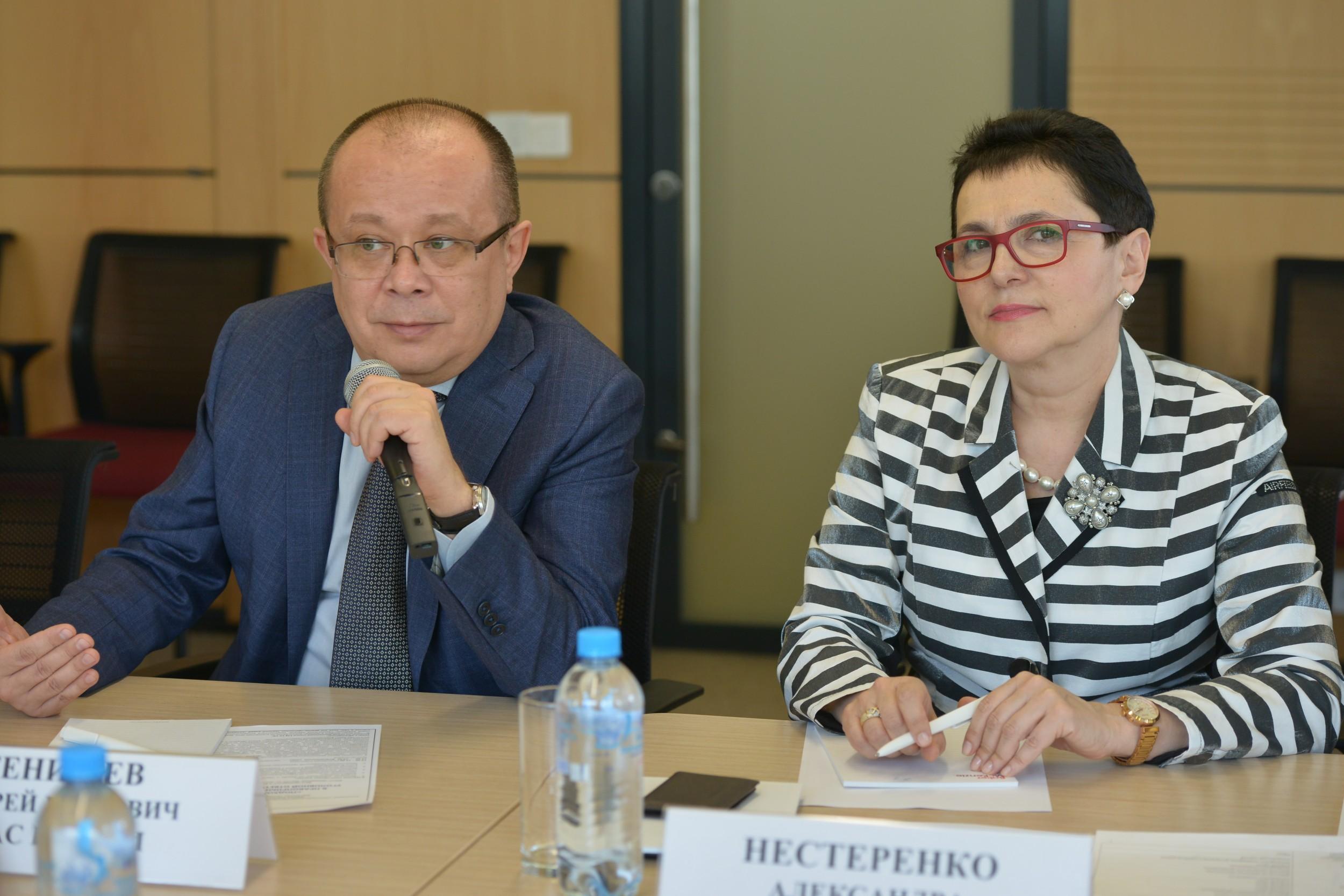 Круглый стол ОКЮР с представителями ФАС России и МВД России