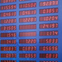 С 24 мая информацию о курсах валют перестанут размещать на улицах