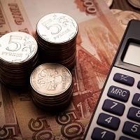 Опубликован закон об исполнении федерального бюджета за 2018 год