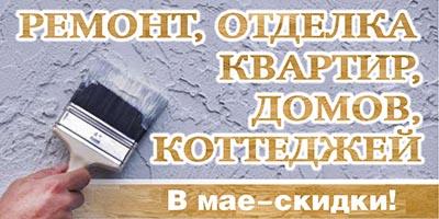 Хранение детской порнографии для личных нужд предлагается наказывать штрафом в размере до 200 тысяч рублей