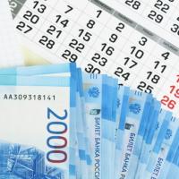 Срок уплаты имущественных налогов могут изменить