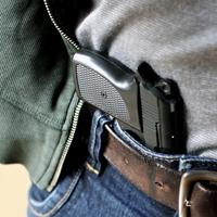 За ношение огнестрельного оружия на территориях образовательных организаций и ночных клубов могут установить ответственность