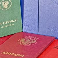 Сегодня Минфин России начал принимать документы для участия в конкурсе на включение в свой кадровый резерв