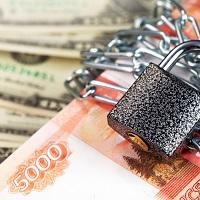 Какие расходы может оплатить казенное учреждение, если приостановлены операции по лицевому счету?