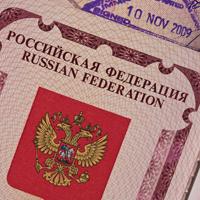 Уточнен порядок упрощенного приема в гражданство РФ иностранных предпринимателей и инвесторов