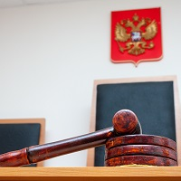 Пленум ВС РФ разъяснил нюансы рассмотрения уголовных дел в суде первой инстанции в общем порядке