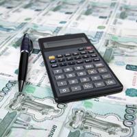 2 марта истекает срок уплаты авансового платежа по налогу на прибыль организаций