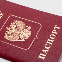 Предъявление паспорта при получении выигрыша в лотерею может стать обязательным