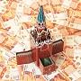 В Москве увеличился размер прожиточного минимума