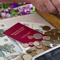 Состоялись парламентско-общественные слушания о повышении пенсионного возраста