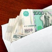 Электронный кошелек причислен к способам получения или дачи взятки