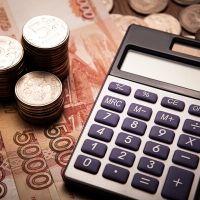 Закон о федеральном бюджете на 2020 год будет скорректирован
