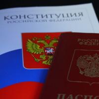 КБК для МБТ на обеспечение санэпидбезопасности при голосовании за поправки в Конституцию России