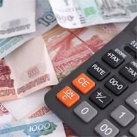 Какие операции нужно совершить до конца года: памятка от Казначейства России