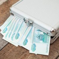Скорректирован порядок размещения резерва средств на обязательное соцстрахование
