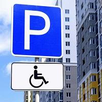 Некоторым инвалидам в Москве будет выплачиваться дополнительная компенсация стоимости ОСАГО