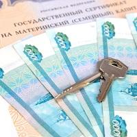 Госпошлина за удостоверение соглашения об определении размера долей родителей и детей в жилом помещении должна составлять 500 руб.