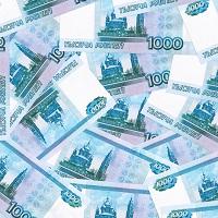 Очередность погашения задолженности по потребительскому кредиту могут изменить