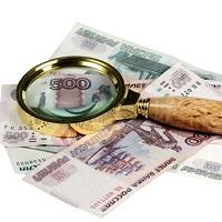 Возможно Счетная палата РФ будет проверять государственные  Возможно Счетная палата РФ будет проверять государственные внебюджетные фонды