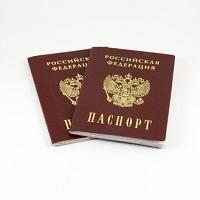 При выдаче паспорта забирают ли свидетельство о рождении