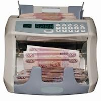 При выплате займа физлицу организация должна с процентов исчислить и уплатить НДФЛ