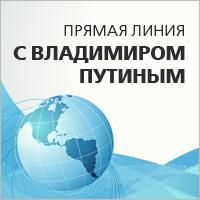 Владимир Путин не поддерживает обязательную вакцинацию